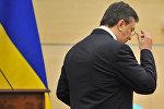 Ukraynanın sabiq prezidenti Viktor Yanukoviçin, arxiv şəkli