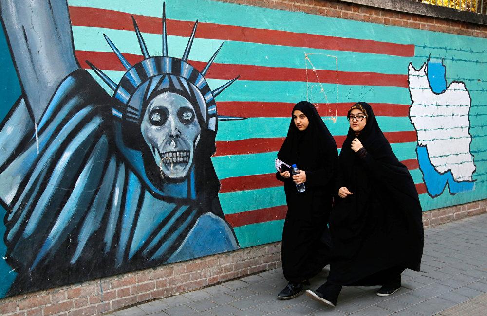 Бывшее посольство США в Тегеране