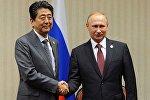 Yaponiyanın baş naziri Şinzo Abe Vladimir Putinlə