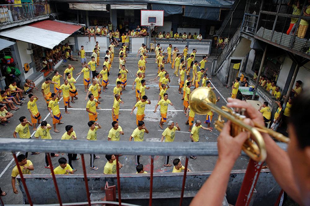 Тюрьма Кесон в Маниле