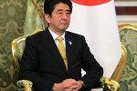 Yaponiyanın baş naziri Şinzo Abe