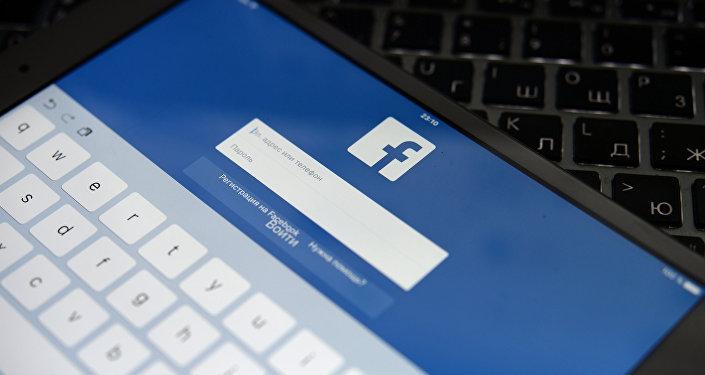 Социальная сеть Facebook, фото из архива