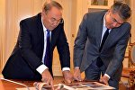 Nursultan Nazarbayev və Aset İsekeşev