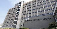 ABŞ Milli Təhlükəsizlik Agentliyinin binası
