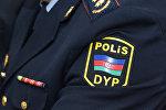 DYP əməkdaşı
