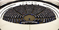 Avropa Parlamentində səsvermə