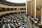 Avstriya parlamenti, arxiv şəkli
