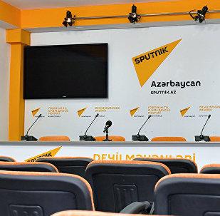 Мультимедийный пресс-центр Sputnik Азербайджан