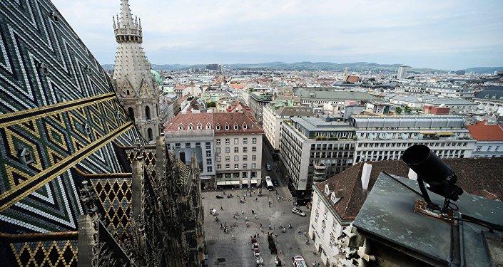 Вена, фото из архива