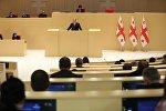 Парламент Грузии выносит решение о доверии новому правительству страны