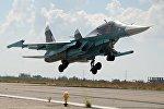 Российский истребитель-бомбардировщик Су-34 в Сирии, фото из архива