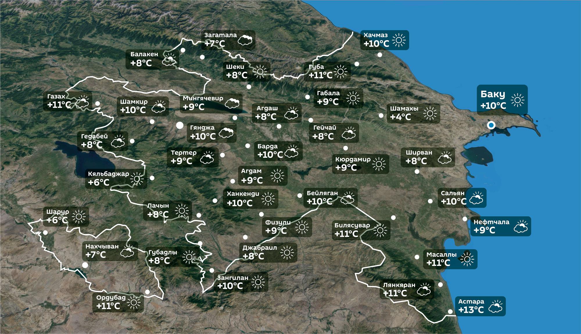Прогноз погоды на 30 ноября