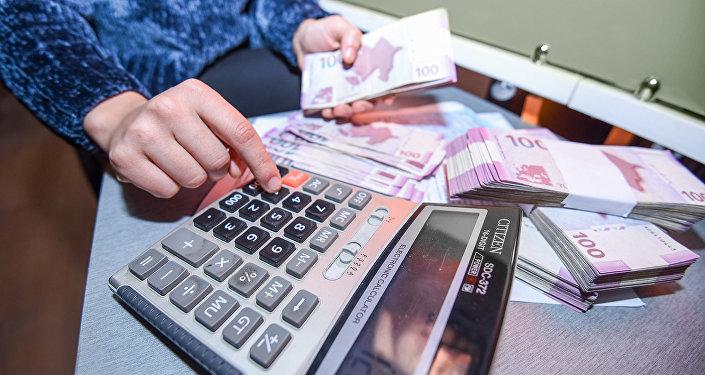 Maliyyə hesabatı, arxiv şəkli