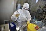 Laboratoriyada eksperement, arxiv şəkli