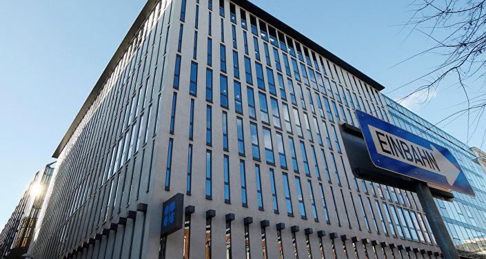 Штаб-квартира OPEC в Вене, Австрия, 29 ноября 2016 года