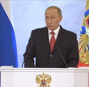LIVE: Послание президента России Владимира Путина Федеральному собранию