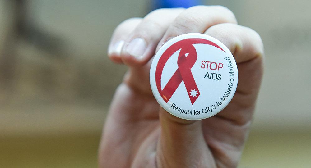 Нагрудный знак Республиканского центра борьбы со СПИДом