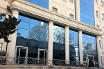 Департамент предварительного расследования налоговых преступлений при Министерстве налогов Азербайджана