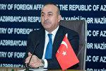 Министр иностранных дел Турции Мевлют Чавушоглу, фото из архива
