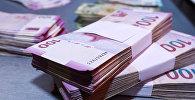 Азербайджанские манаты разного номинала