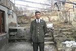 Aрмянский офицер Норайр Миносян