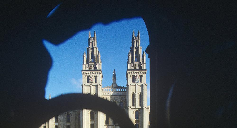 Oksford Universiteti, arxiv şəkli