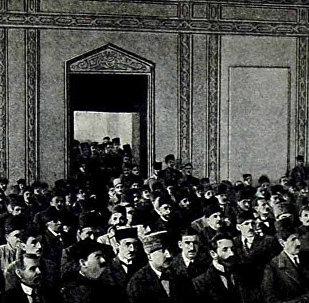 Parlamentin ilk iclası