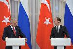 Türkiyənin baş naziri Binəli Yıldırım rusiyalı həmkarı Dmitri Medvedyevlə Moskvada görüşüb
