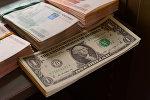 Dollar və rubl