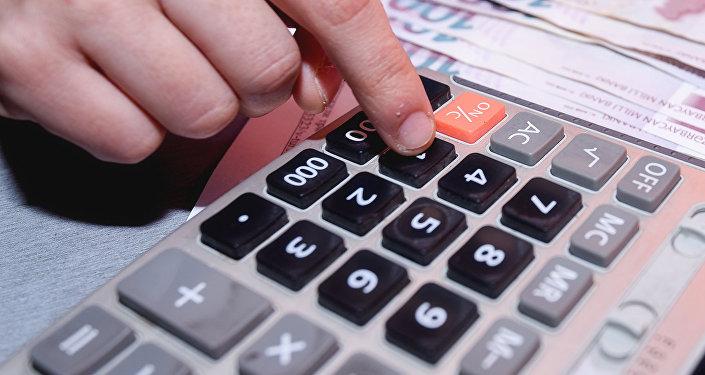 Финансовая отчетность, фото из архива