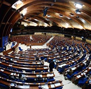AŞPA-nın plenar iclası, arxiv şəkli