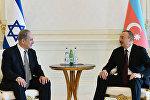 İlham Əliyevin İsrailin Baş naziri Benyamin Netanyahu ilə təkbətək görüşü