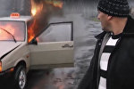 Бахтияр Байрамов сжег свой автомобиль