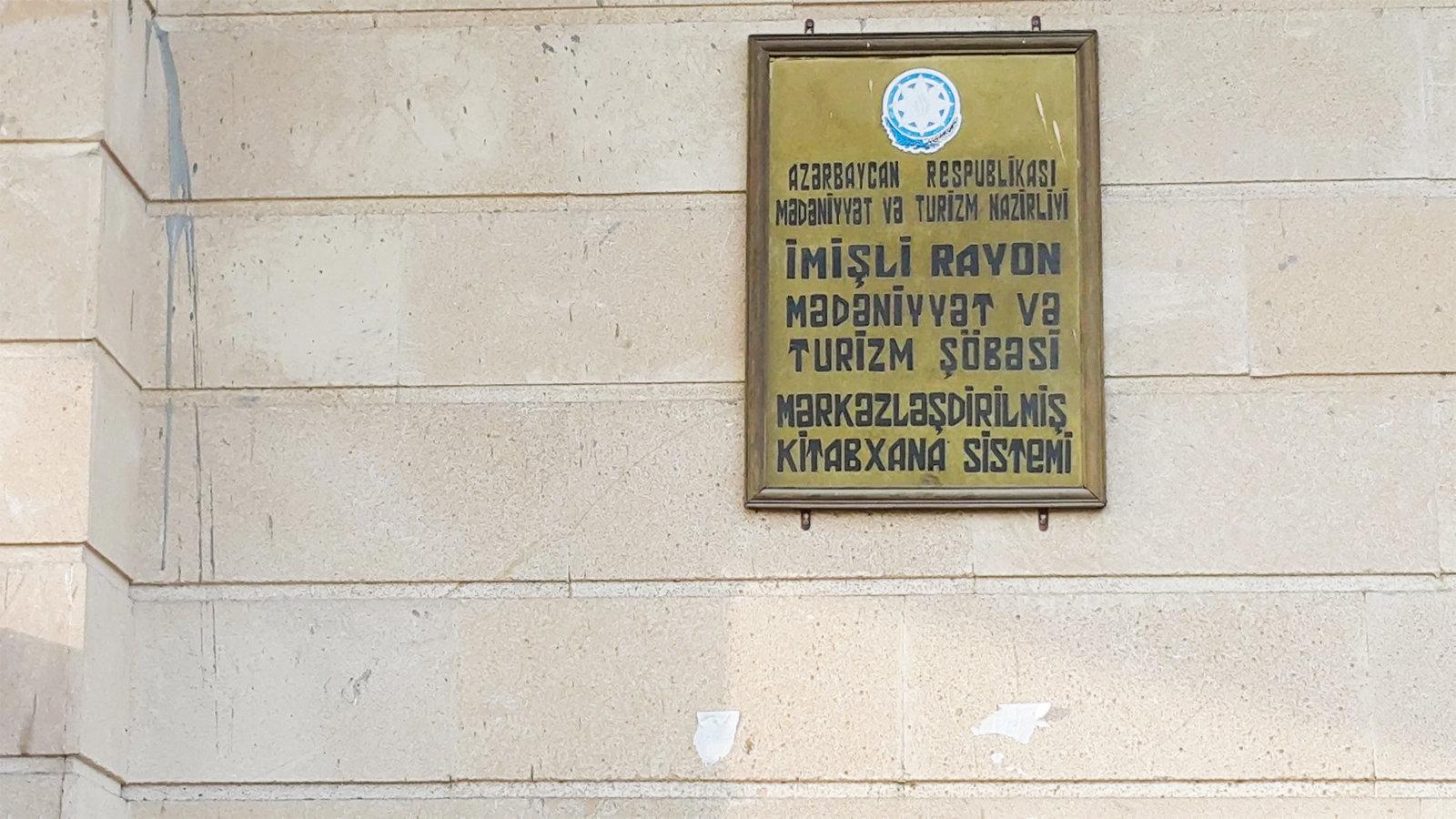 İmişli Rayon Mərkəzləşdirilmiş Kitabxana Sistemi