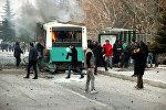 Kayseri terroru