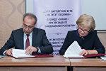 Состоялось подписание соглашения о придании Фонду Знание статуса члена партнерской сети Институт Пушкина