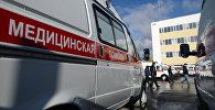 Автомобили скорой помощи в России, фото из архива