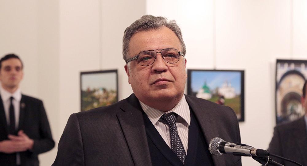 ВКремле пройдёт концерт памяти убитого посла Карлова