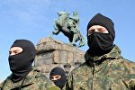 Azov hərbi birləşməsi