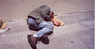 Бездомный, фото из архива