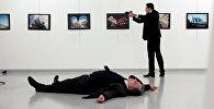 Вооруженный мужчина, застреливший посла РФ в Турции Андрея Карлова, фото из архива