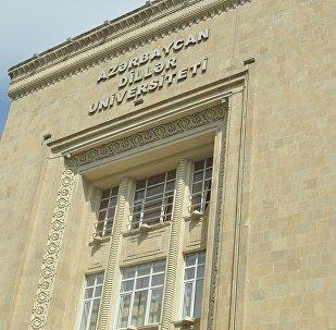 Azərbaycan Dillər Universitetinin binası