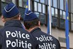 Бельгийские полицейские, фото из архива