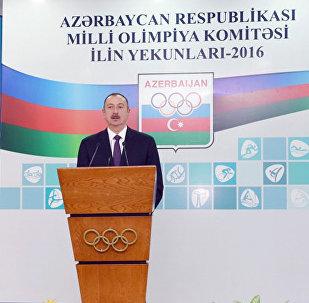 Президент Азербайджана Ильхам Алиев принимает участие в церемонии, посвященной спортивным итогам 2016 года