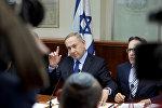 İsrailin baş naziri Binyamin Netanyahu