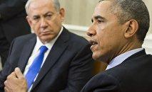 Obama və Netanyahu