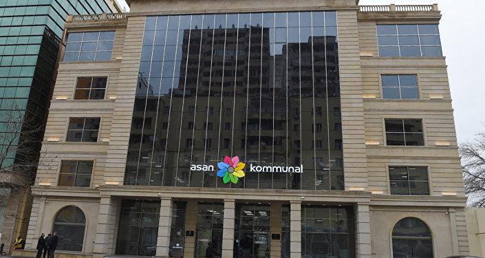 """İlham Əliyev 1 saylı """"ASAN Kommunal"""" Mərkəzinin açılışında iştirak edib"""