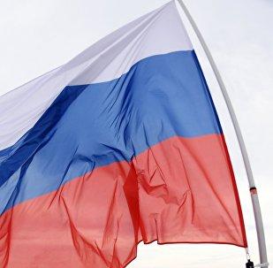 Rusiya bayrağı