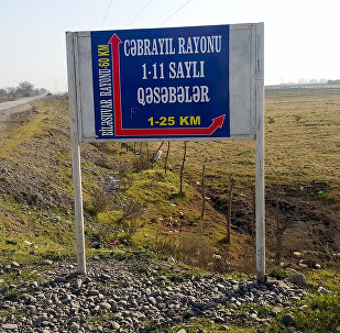 Cəbrayıl rayonu 1-11 saylı qəsəbələr