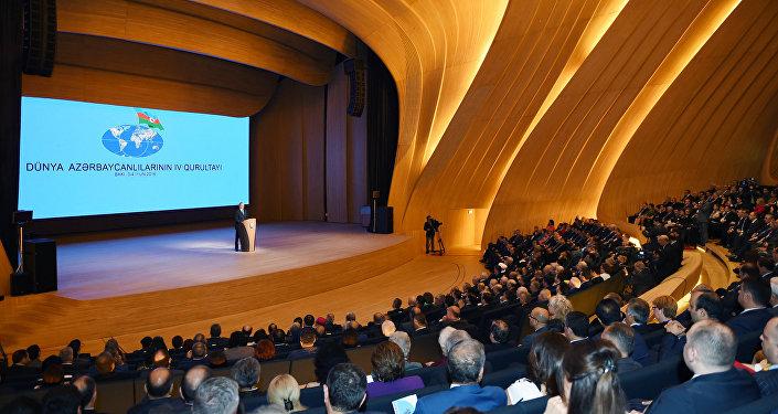 İlham Əliyev Dünya Azərbaycanlılarının IV Qurultayının açılış mərasimində